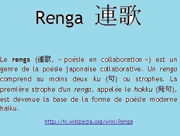 renga_bleu